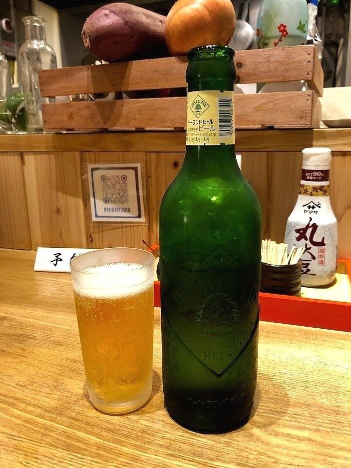 ハートランド 瓶330ml