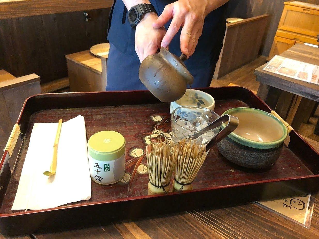 居酒茶屋 鑪(たたら)の抹茶