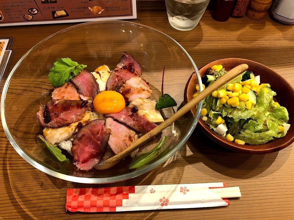 居酒茶屋 鑪(たたら)の藁焼きロースト肉丼