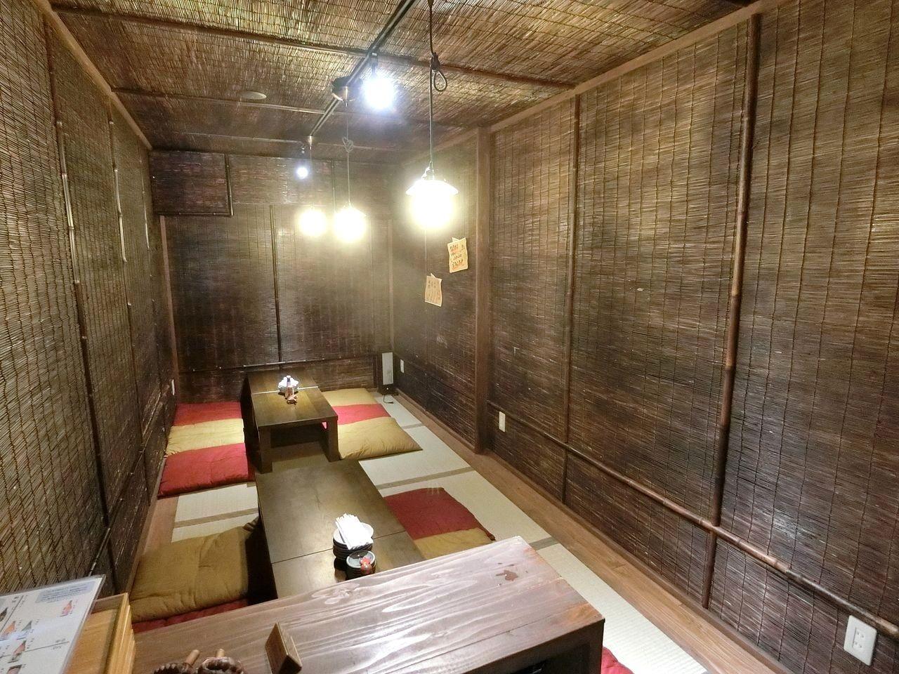 大山金井町の居酒茶屋 鑪(たたら)