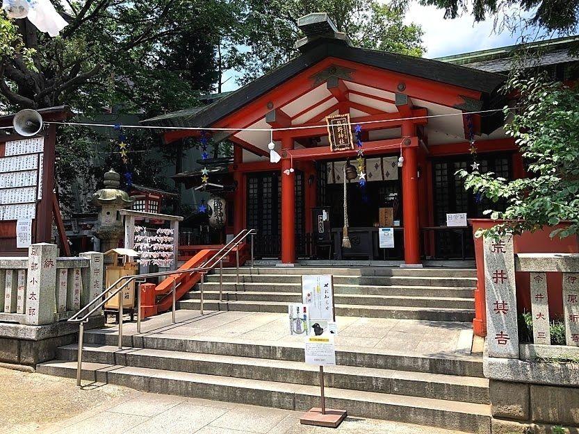 熊野神社(板橋区熊野町)のアマビエ御朱印