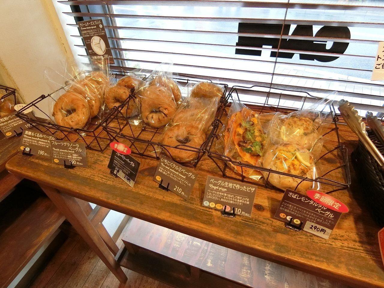 HIGU BAGEL&CAFE(ヒグベーグル&カフェ)