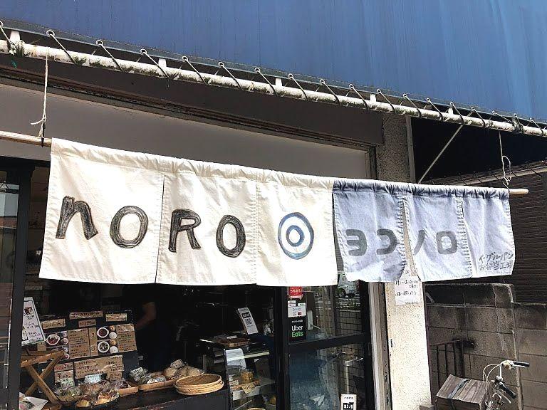 板橋区清水町のnoRoヨコノロ