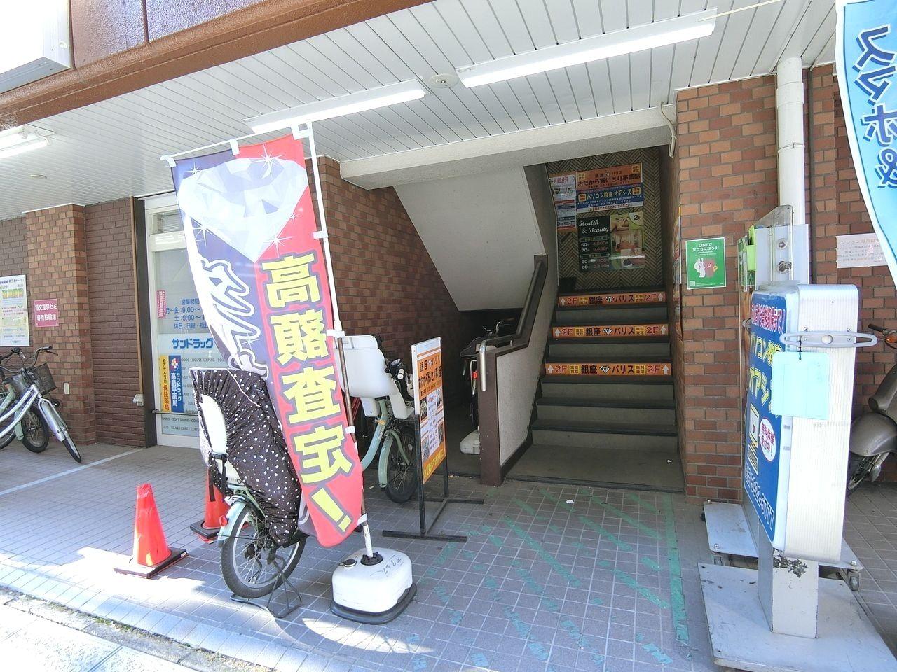 板橋区高島平のコワーキングスペース time spot(タイムスポット)