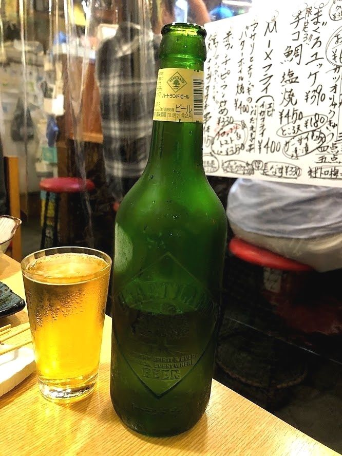 ハートランドビール中ビン