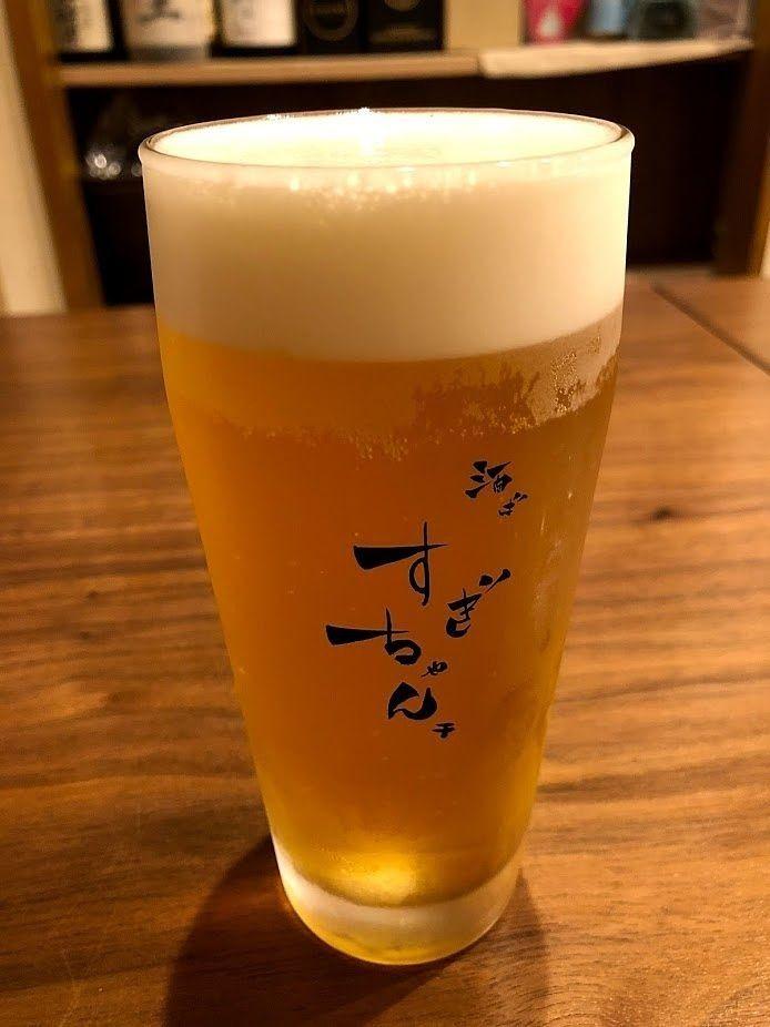 大山金井町の酒ば すぎちゃんチ