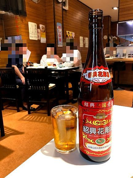 紹興酒(しょうこうしゅ)