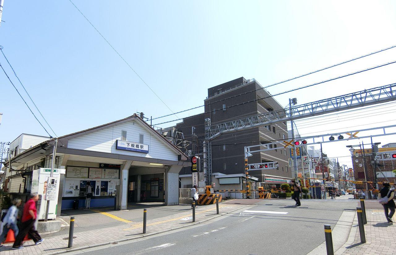 下板橋駅の住みやすさ・雰囲気・...