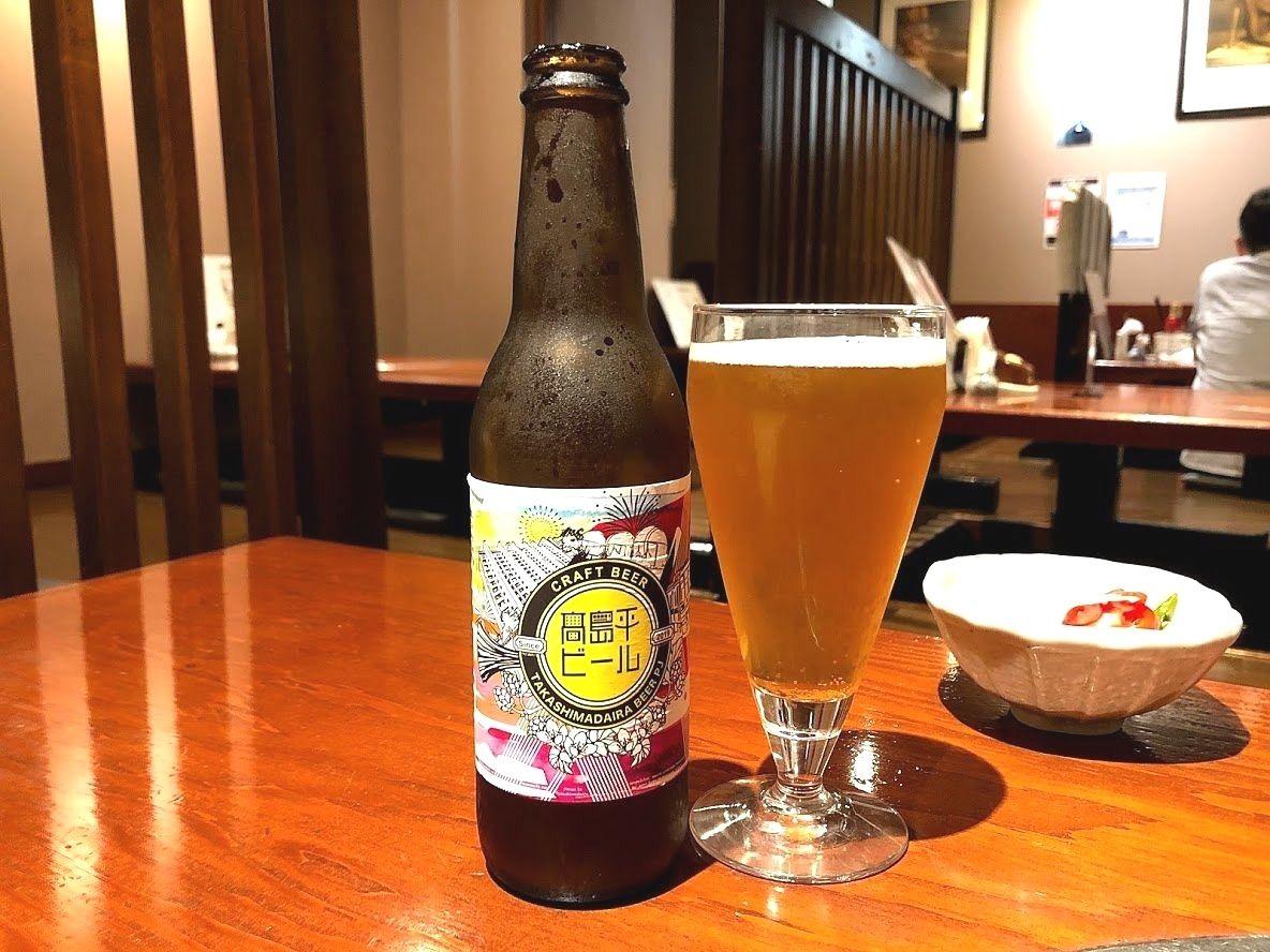 高島平ビール 700円(税別)