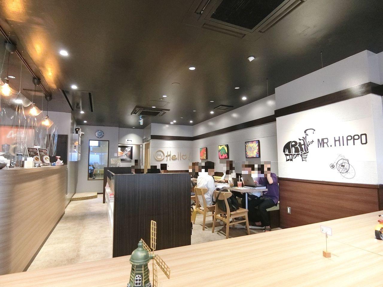 板橋本町駅近のカフェ MR. HIPPO COFFEE(ミスターヒッポコーヒー)