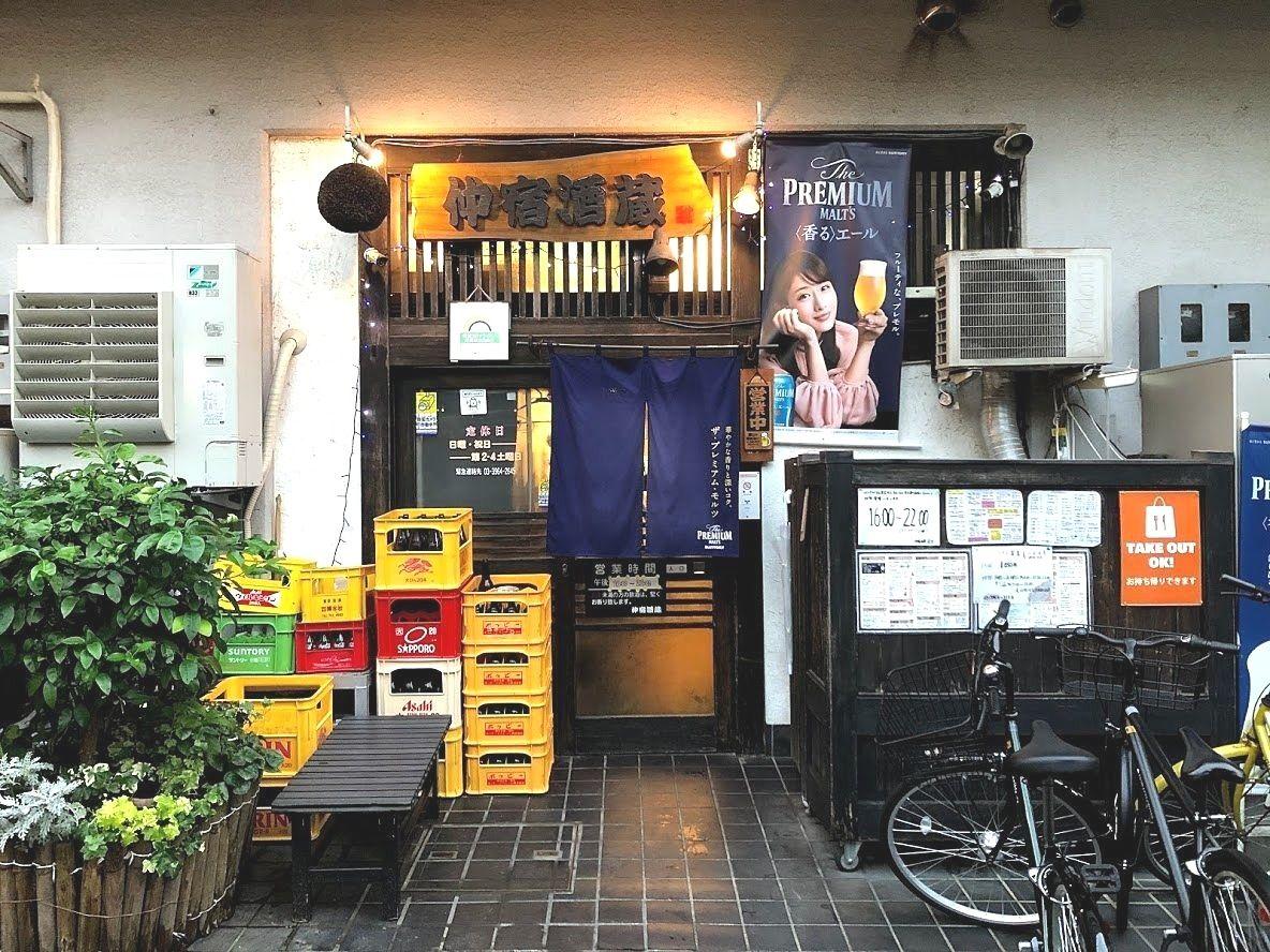 板橋区役所前駅近くの仲宿酒蔵(なかじゅくさかぐら)
