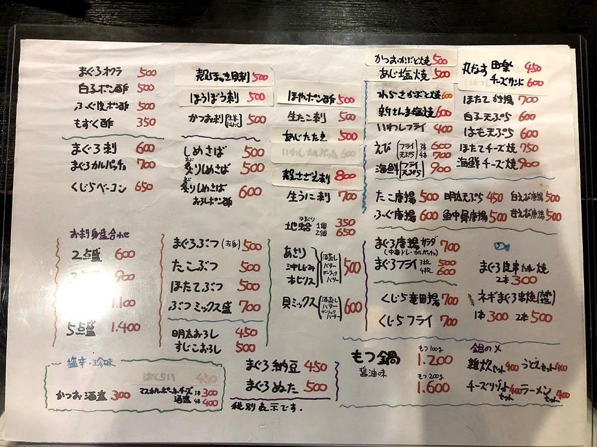 仲宿酒蔵の料理メニュー