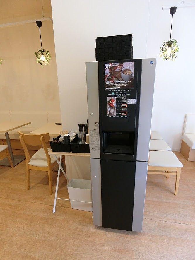 G7コーヒーのサーバー
