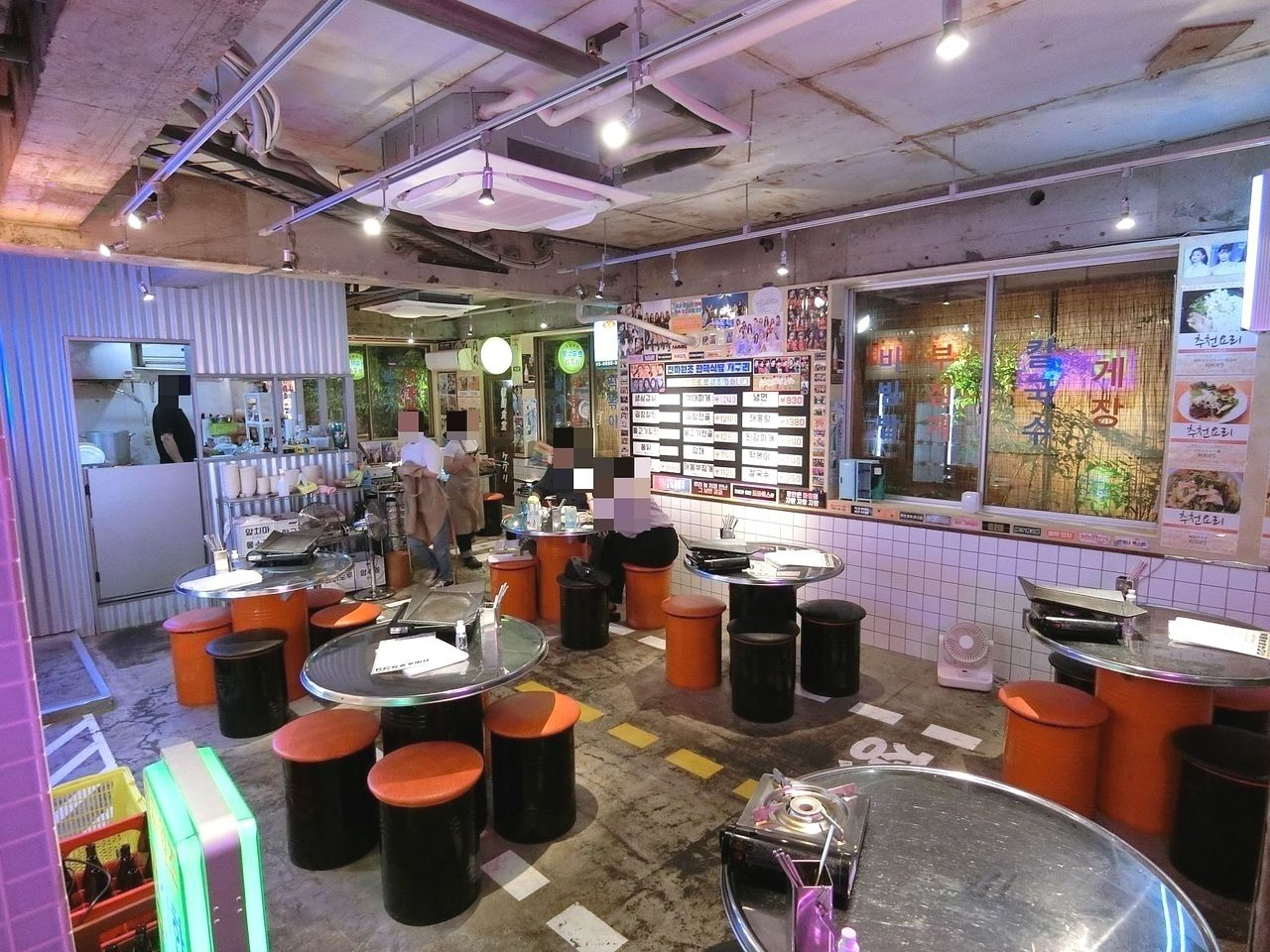板橋区大山町の韓国食堂ケグリ