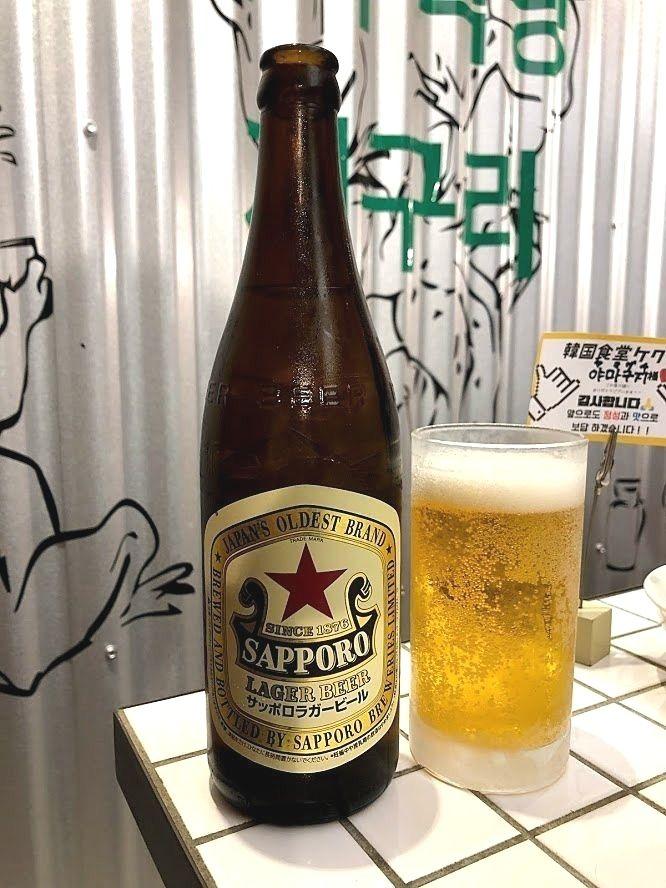 赤星サッポロラガービール
