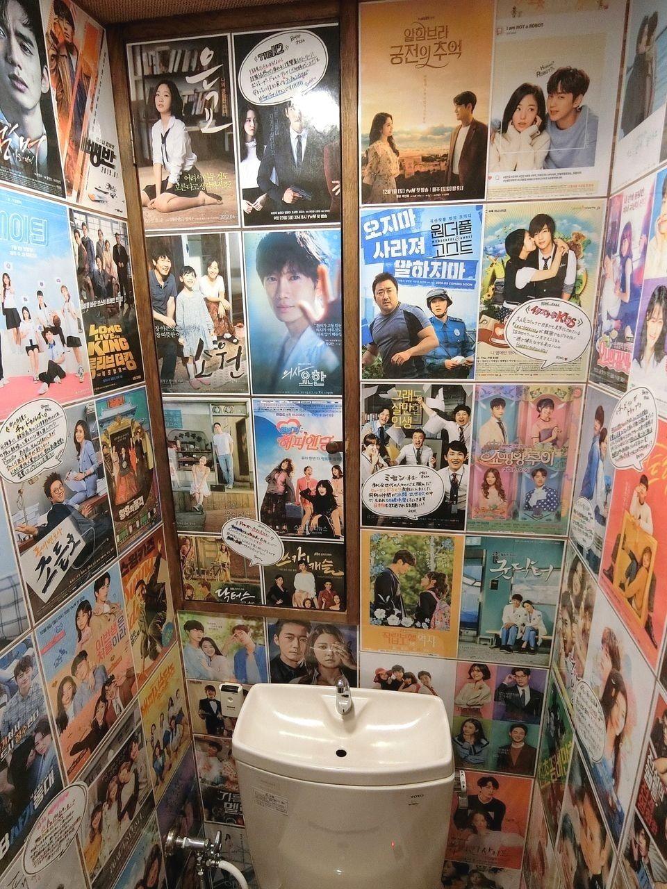 ケグリの男女兼用トイレ