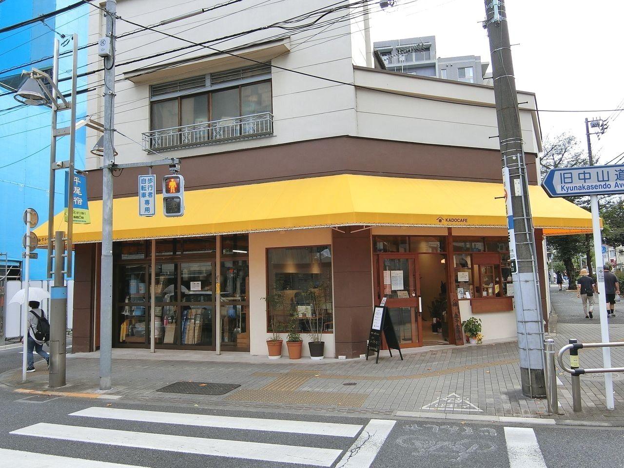 板橋区板橋1丁目の油金 金子金物店 KADOCAFE(カドカフェ)