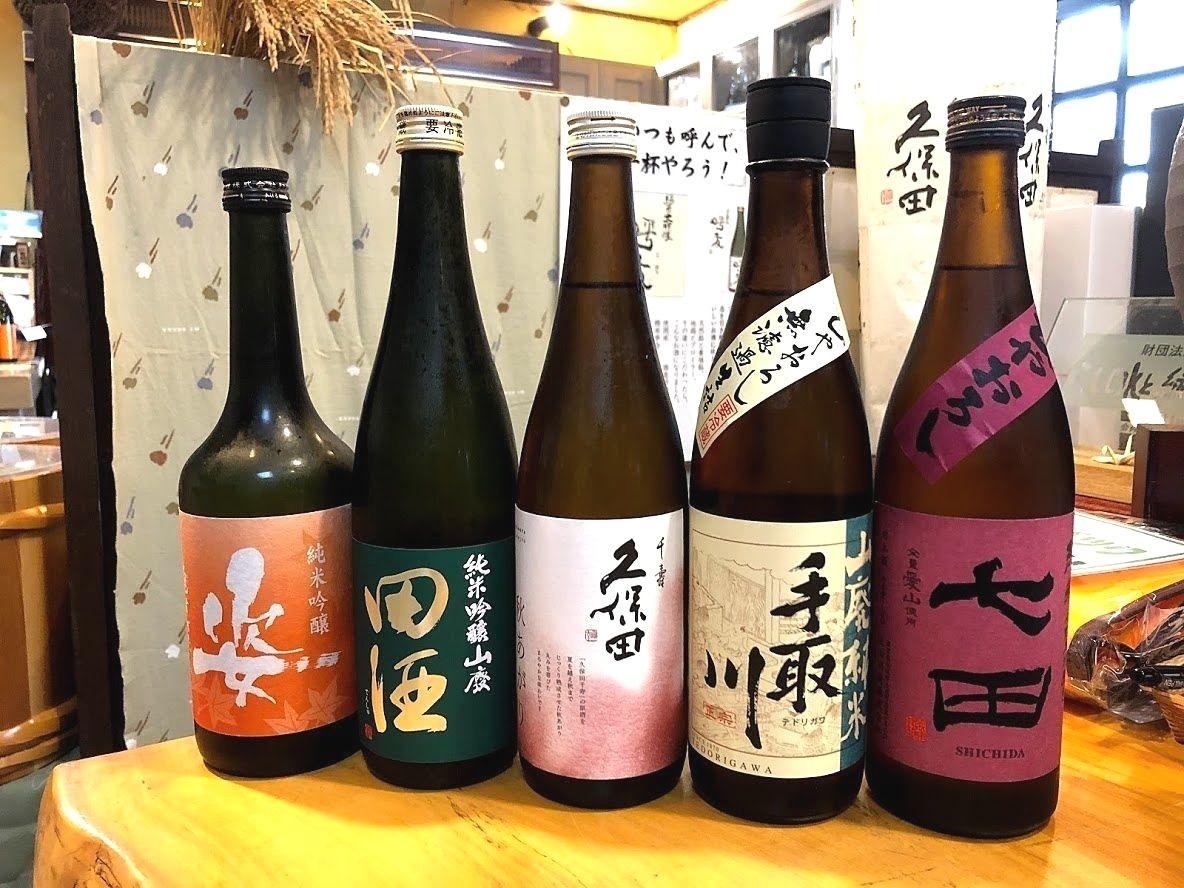 秋におすすめな日本酒