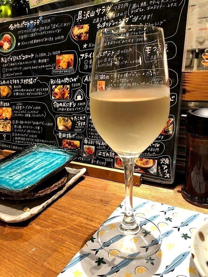 純米酒 白鶴 BLANC(ブラン)