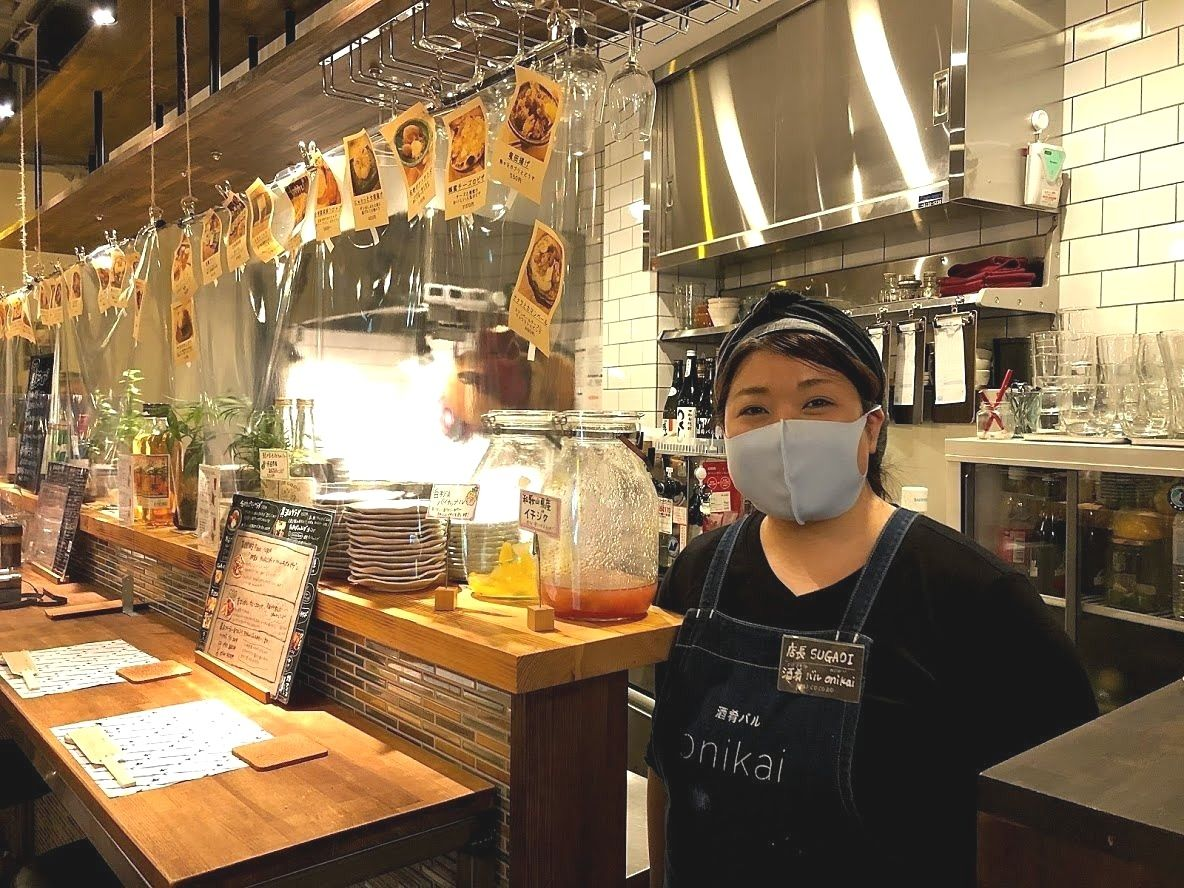 酒肴バル onikai(オニカイ)