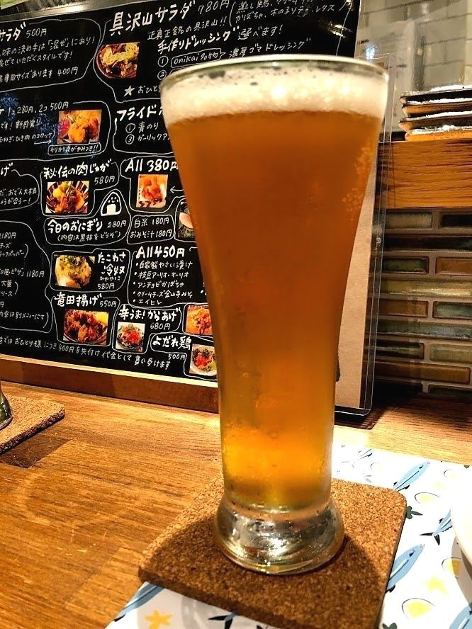 クラフトビール 496(ヨンキューロク)