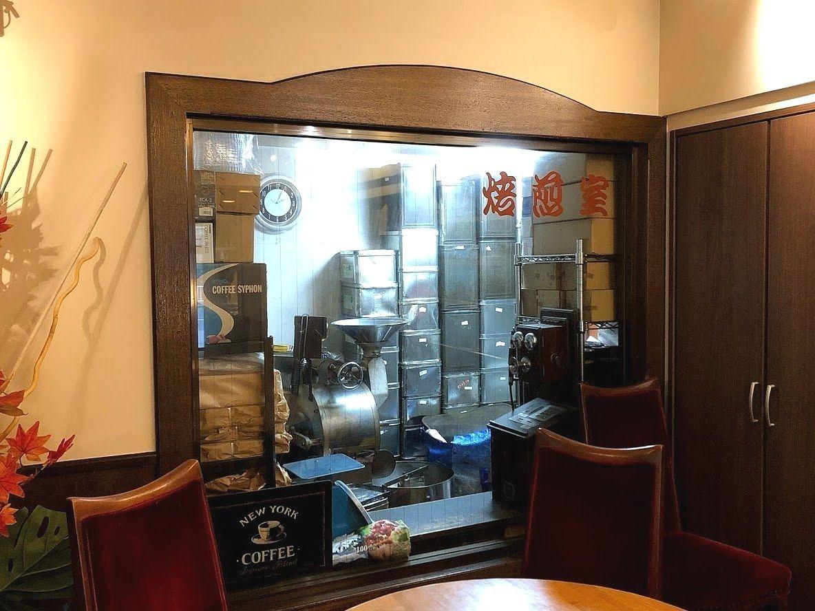 珈琲館 次男房の焙煎室