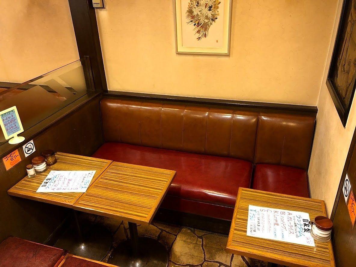 志村三丁目駅近くの珈琲館 次男房(じなんぼう)