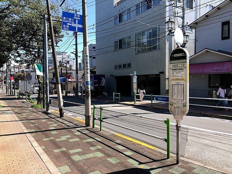国際興業バス「小豆沢二丁目」バス停