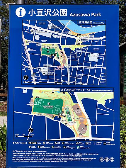 小豆沢公園の案内図