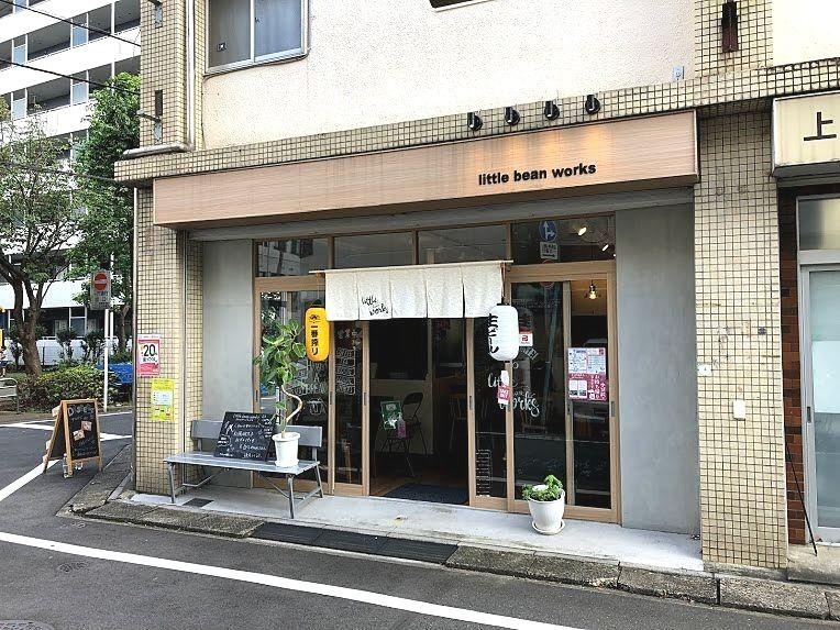 志村坂上のlittle bean works(リトルビーンワークス)