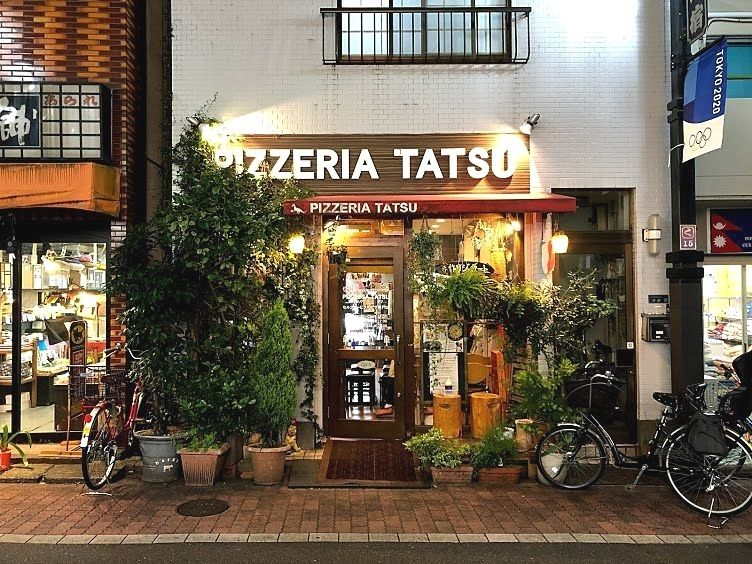 板橋区仲宿のPIZZERIA TATSU(ピッツェリア タツ)
