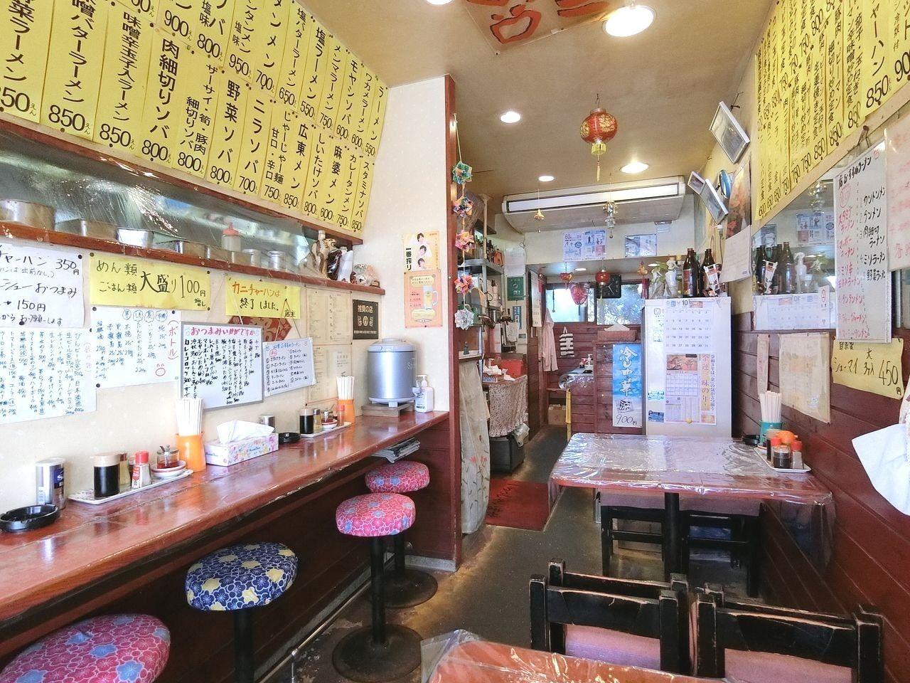板橋区氷川町の中華料理「四季」
