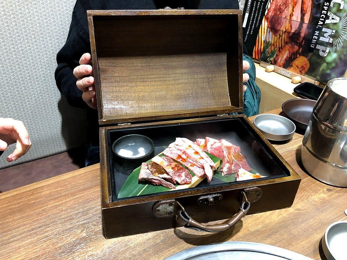 キャンプの宝箱 990円(税別)