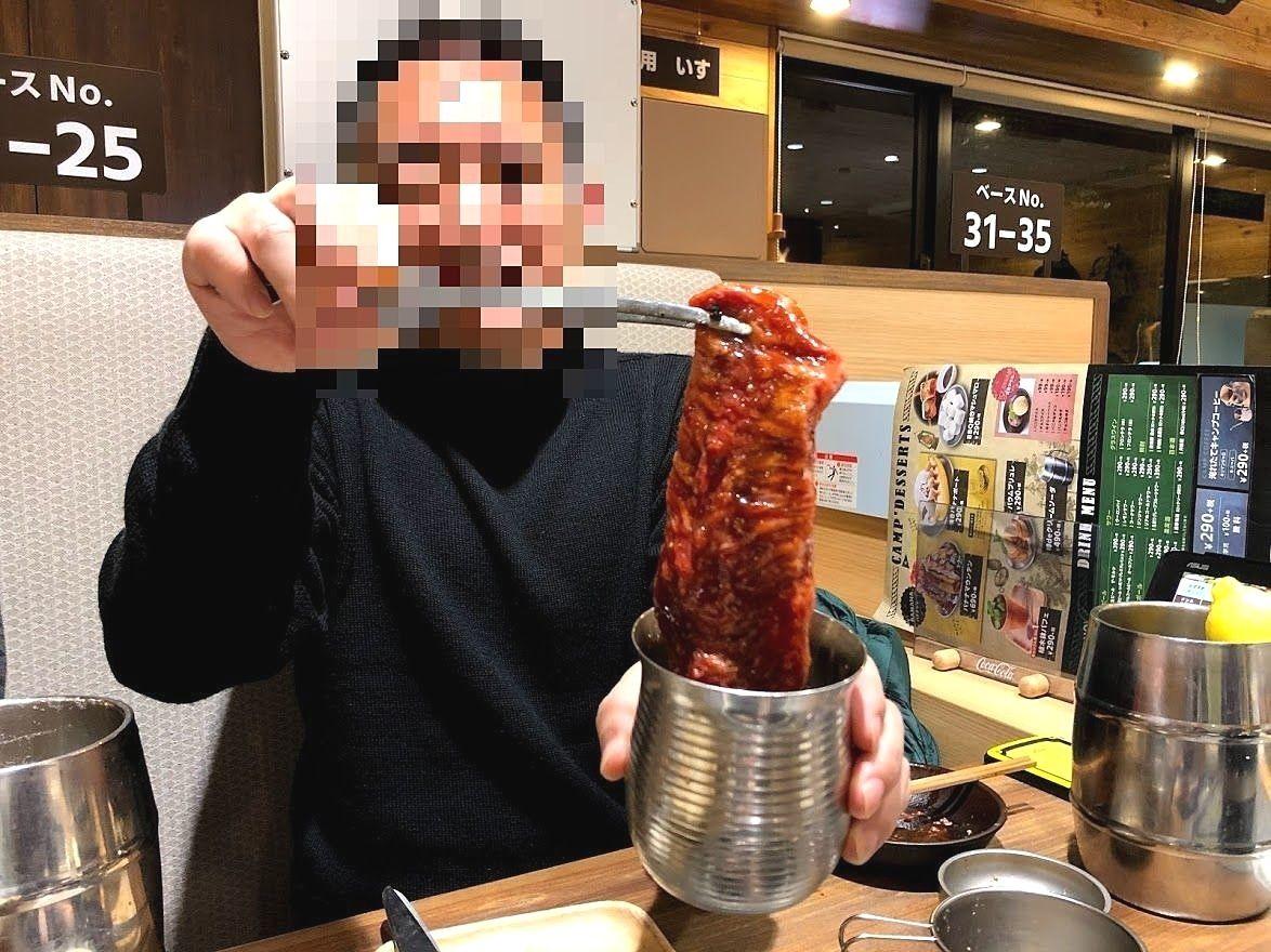 壺漬け熟成一本中落ち 690円(税別)