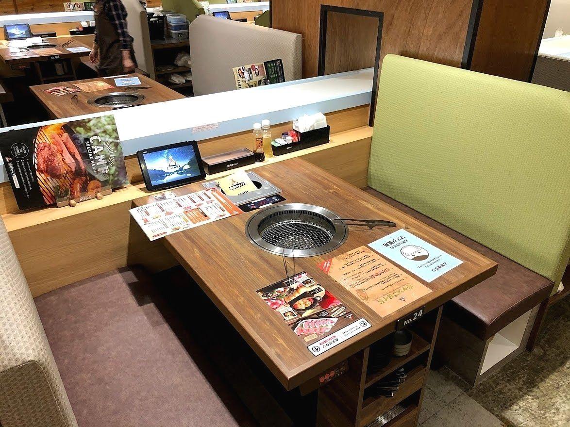 板橋区高島平の焼肉キャンプ板橋高島平店