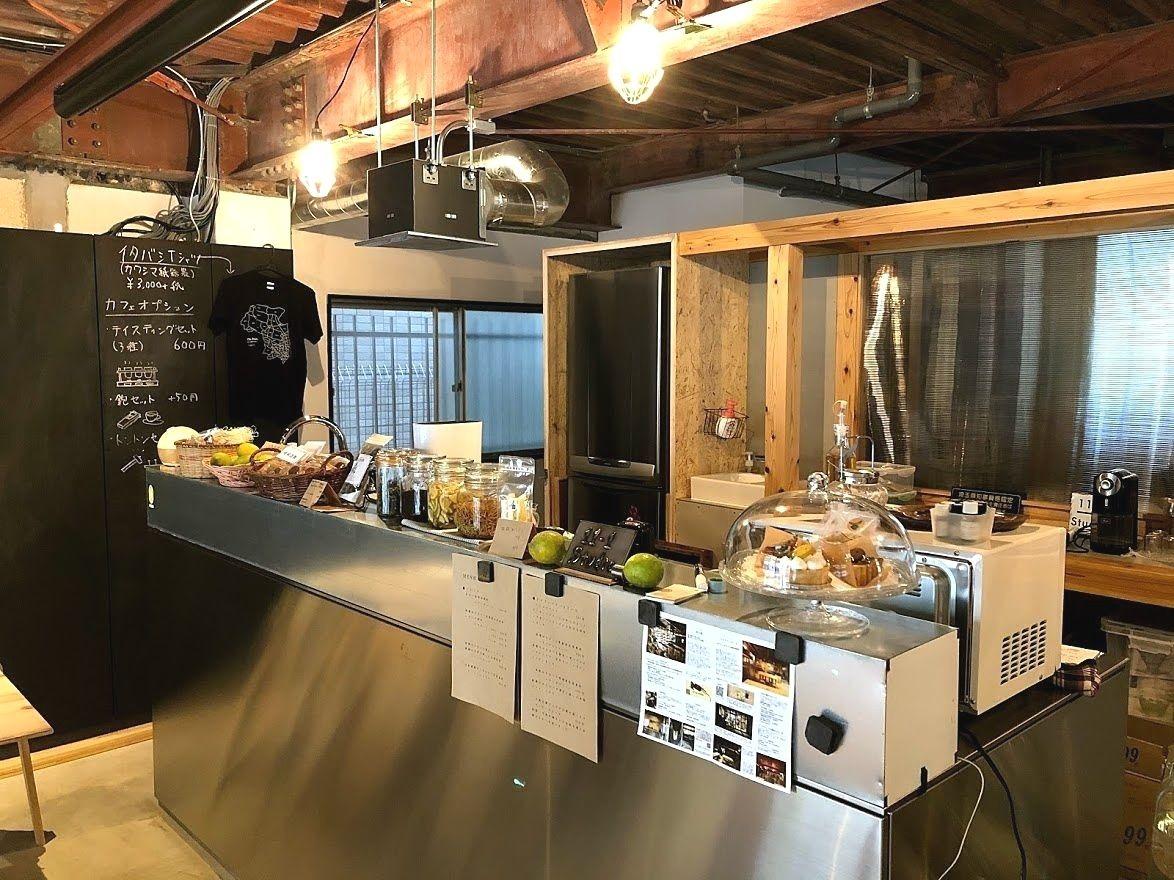 板橋区南町「11-1 studio」の日替わりカフェ