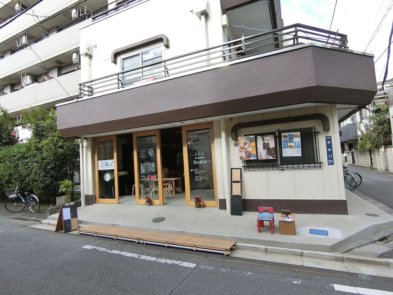 板橋区南町のシェア工房&日替わりカフェ「11-1 studio」