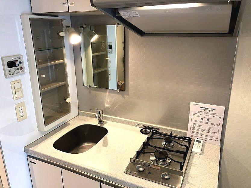 洗面台機能がついたキッチン