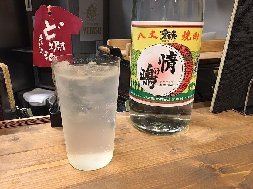 島レモンサワー 600円(税別)