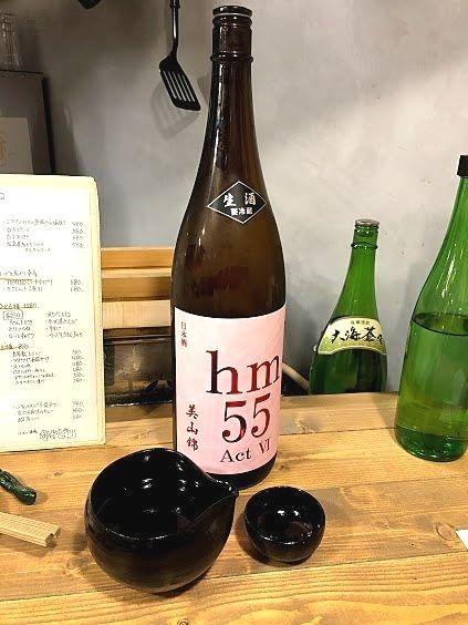 日本酒120ml 680円(税別)