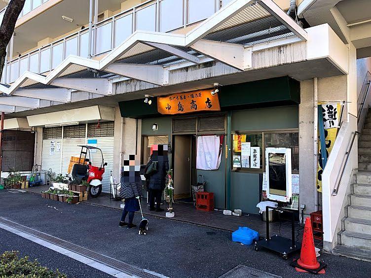 志村三丁目駅近く「中島商店」の年越し蕎麦