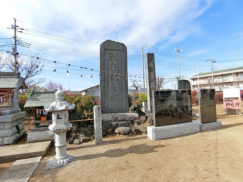 菅原神社(成増)の戦役記念碑