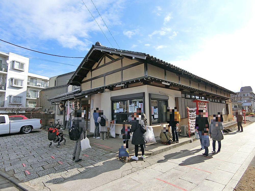 菅原神社(成増)の社務所