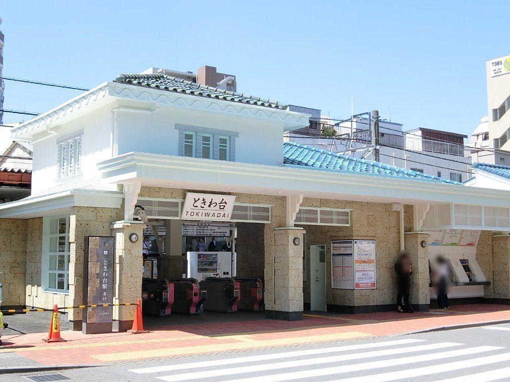東武東上線「ときわ台駅」北口からドルチェときわ台まで徒歩10分