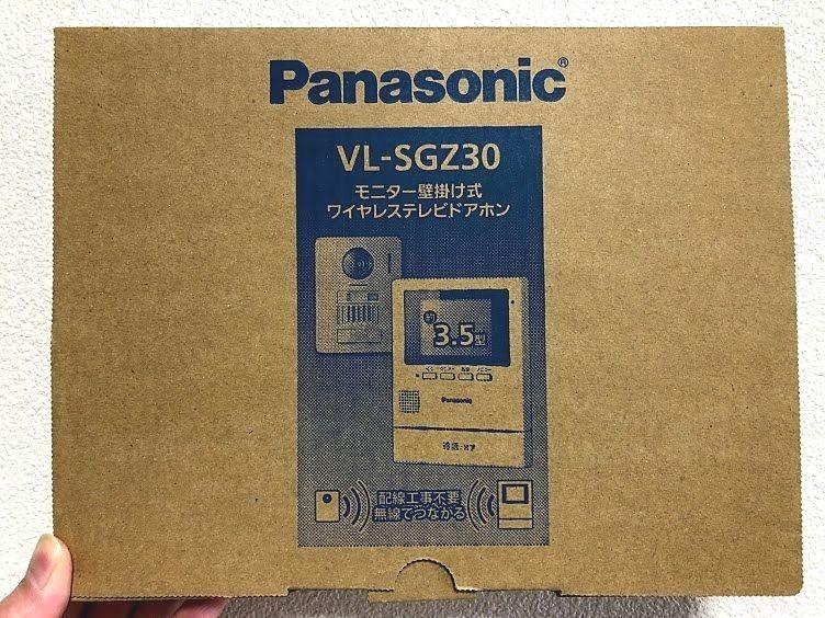 モニター壁掛け式ワイヤレステレビドアホン(VL-SGZ30)