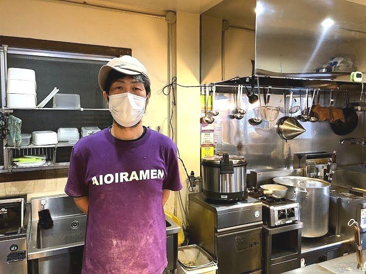 坂下1丁目「拉麺アイオイ」