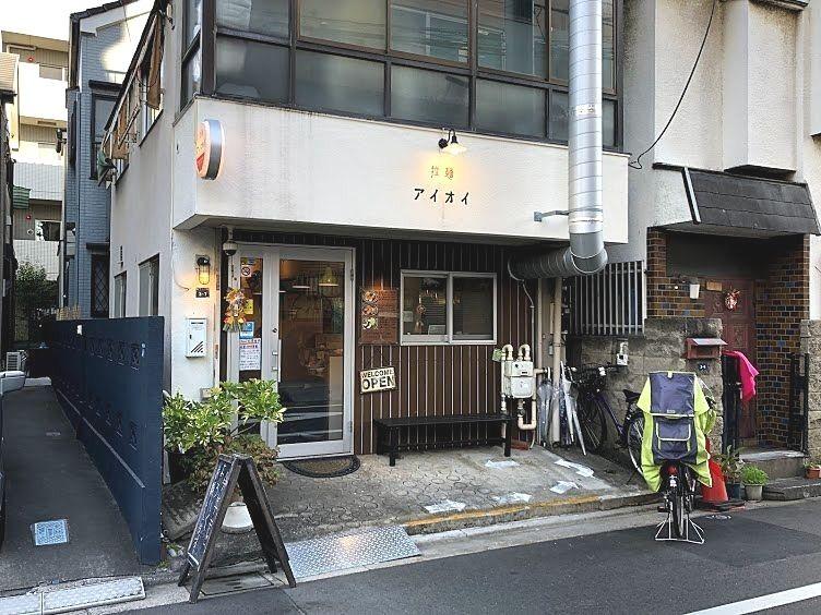 志村三丁目駅近くの拉麺アイオイ