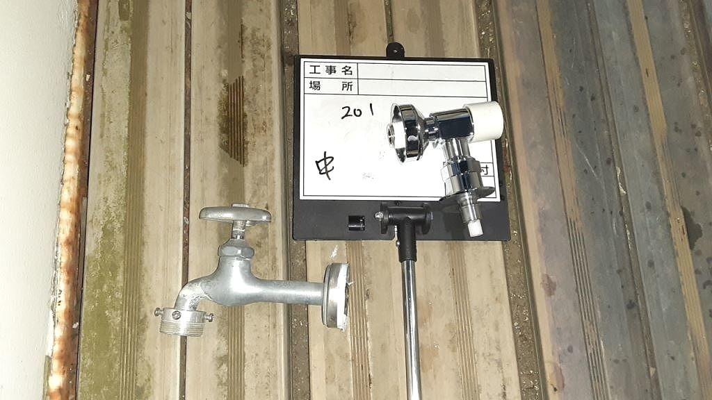緊急止水弁付き洗濯機用水栓