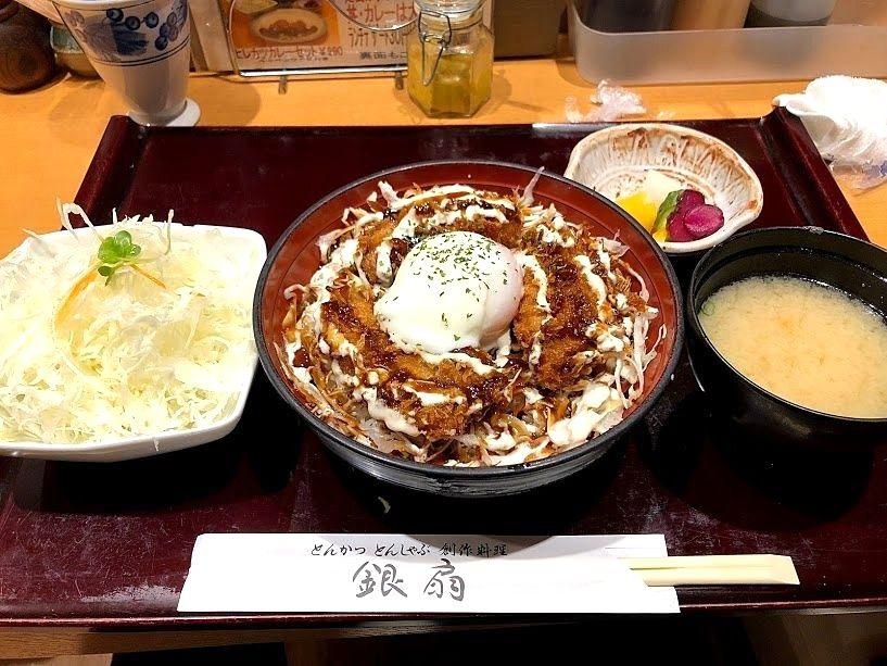 ヒレソースカツ丼セット 990円