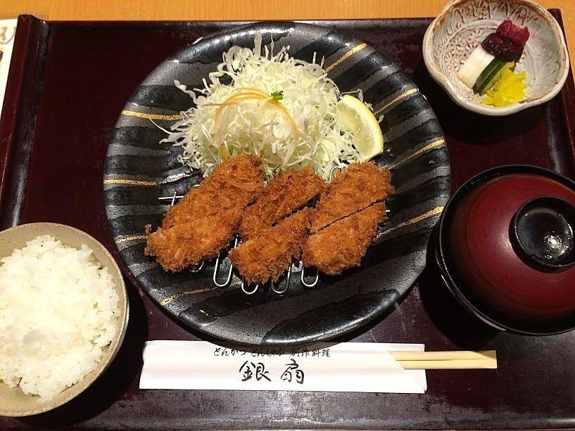 ヒレかつ定食 990円